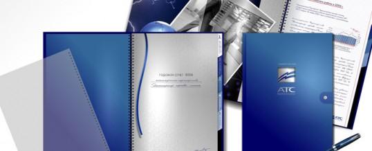 Phân biệt giữa Brochure và Company Profile