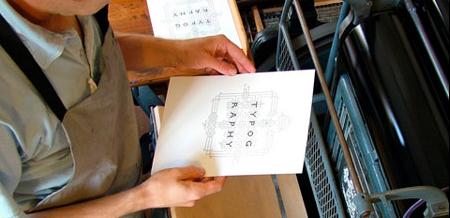 Các công nghệ in ấn tại Việt Nam